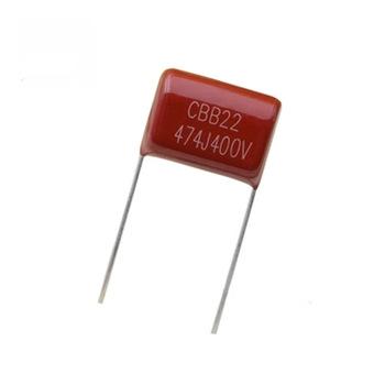 Condensador 0,47 Uf
